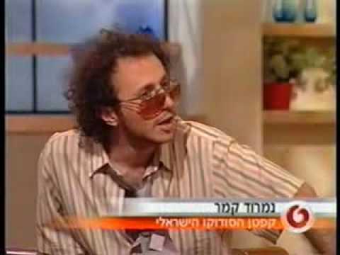 Captain Sudoku on TV \ Israel \ קפטן סודוקו