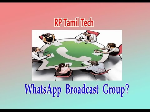 What is mean by broadcast group and difference between WhatsApp normal group and broadcast group