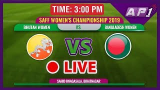 SAFF WOMEN'S CHAMPIONSHIP 2019 || BHUTAN WO VS BANGLADESH WO || LIVE || DAY 3 MATCH 3