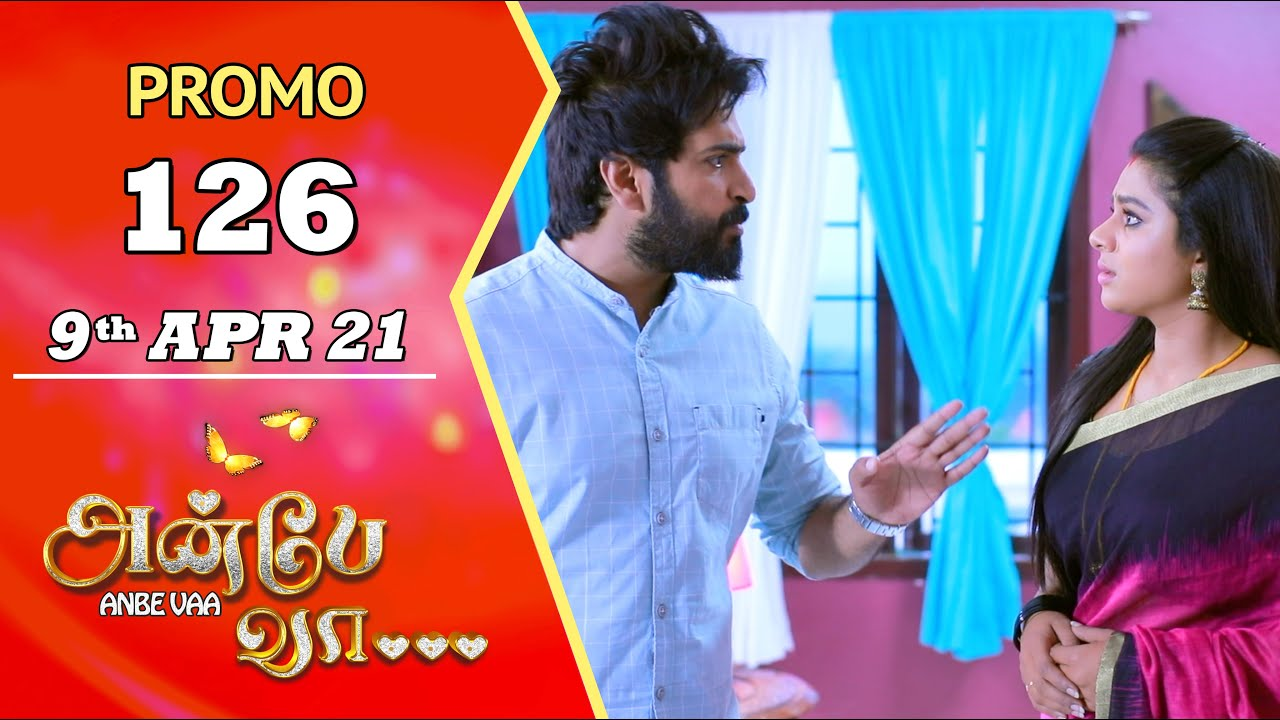 ANBE VAA | Episode 126 Promo | அன்பே வா | Virat | Delna Davis | Saregama TV Shows Tamil