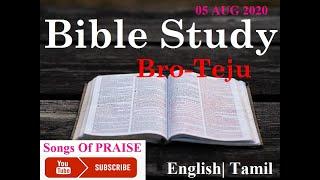 TPM   Bible Stขdy   05 AUGUST 2020   Bro Teju