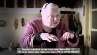 2008 Похороните меня за плинтусом DVDRip драма)