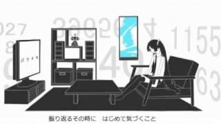 【初音ミク(40㍍)】 パラメタ 【オリジナル】