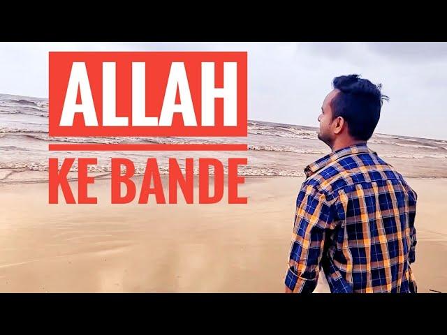 Allah Ke Bande | Kailash Kher | Allah Ke Bande Acoustic Guitar Cover