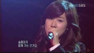 장리인 Feat 시아준수 - Timeless(2006 09 17) Mp3