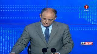 نشرة منتصف الليل للأخبار ليوم 13 / 01 / 2020