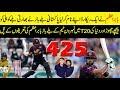 Babar best Batting 2019 || Babar Azam Make Big Record 425 in T20 Cricket 2019 thumbnail