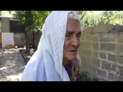 گلگت بلتستان کی معمر ترین خاتون پاکستان بننے سے 59 سال پہلے 1887 کو پیدا ہونے والی خاتون