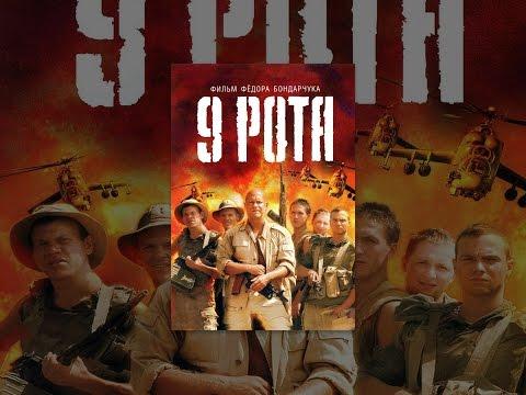 Фильм про войну Граница Русские Военные Фильмы
