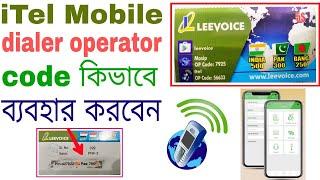 How to use iTel Mobile dialer operator code_কিভাবে itel dialer ব্যবহার করবেন। Get Tricks_ Bangla screenshot 5