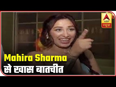 Why Did Mahira Sharma Hide Her Tattoos After Bigg Boss? | ABP News