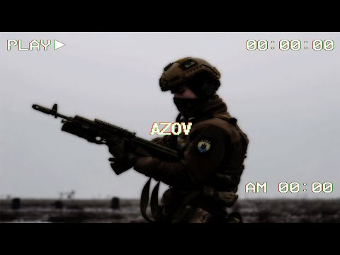 AZOV. Nightmare of our enemies