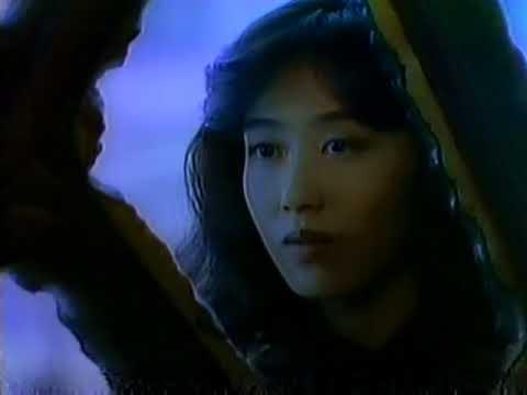 京都住研 CM 【城戸真亜子】 1990/03