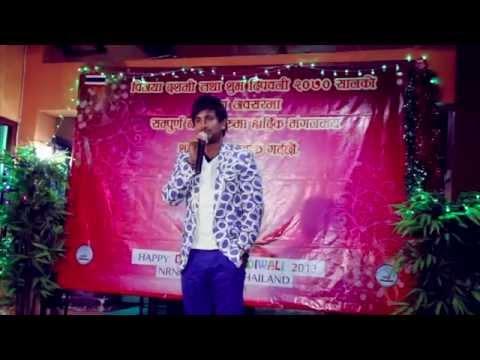 NRN Phuket & Stupid Mann Film Unit Dashain Celebration 2013