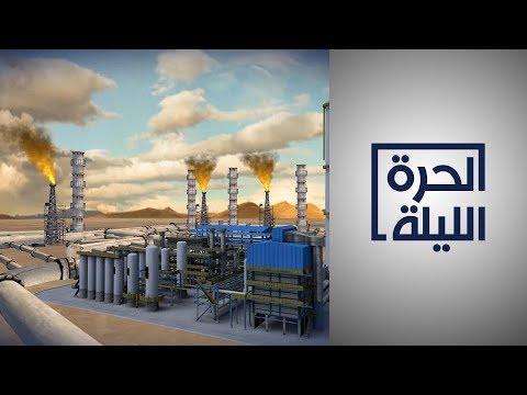 قطاع إنتاج وتصدير النفط يعمل رغم الاضطرابات في العراق  - 20:59-2019 / 12 / 2