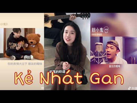 《 Kẻ Nhát Gan   胆小鬼》 / Cover Tik Tok Siêu Hay