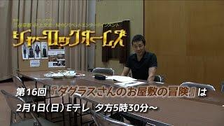 これまでに、映画や舞台で三谷さんとご一緒しているという迫田さん!三...