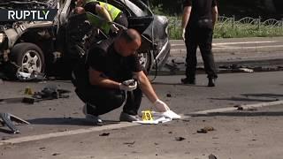 Видео с места взрыва автомобиля в Киеве, где погиб полковник украинской разведки
