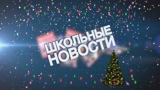 видео Школа 21 Оленегорска, сайт школы