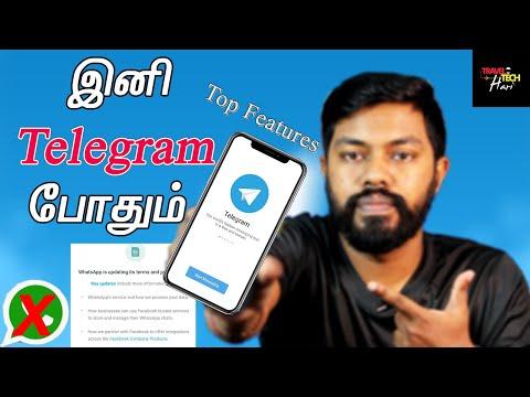 இனி WhatsApp வேண்டாம் How to Use Telegram | Telegram Tips & Tricks 🔥🔥🔥 |Travel Tech Hari