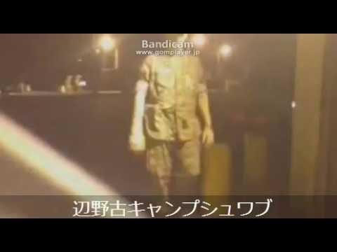 ケネディ大使を襲う反基地テロリスト 辺野古2016/6/22