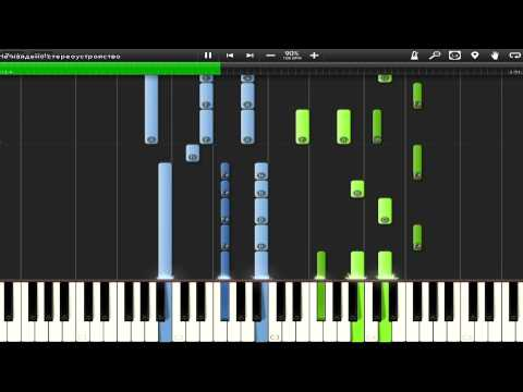 (How To Play?) M83 - Midnight City (Synthesia)