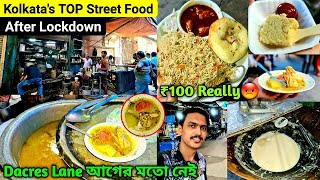 DACRES LANE এর একি অবস্থা BAR?😱|Famous Chitto Babur Dokan🔥|Kolkata's Best Street Food|Cheapest Combo