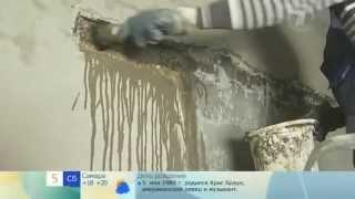 Первый канал - гидроизоляция подвала с Гидростоп (www.hydrostop.ru)(Советы мастеров Гидростоп по гидроизоляции подвала http://www.hydrostop.ru/, 2015-04-04T03:59:20.000Z)