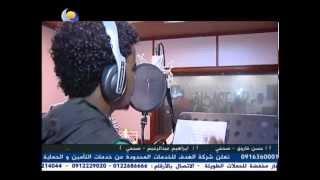 Download Video حسين الصادق السكره كليب MP3 3GP MP4