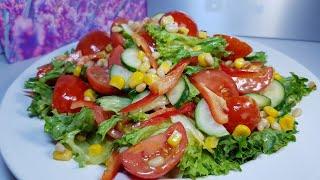 """Салат """"Изюминка"""" за 5 минут, быстрый и крутой салат. Постные салаты."""