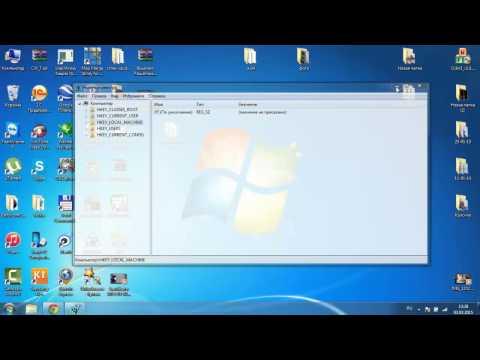 Правка реестра Windows для улучшения работы ПК