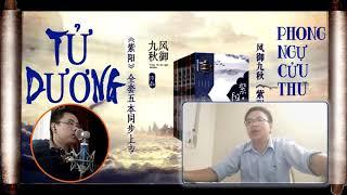 Truyện đêm khuya - Tử Dương - Chương 577-580 (End). Tiên Hiệp, Huyền Huyễn Xuyên Không