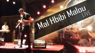 Saad Lamjarred - Mal hbibi malou Saad (Concert) | (سعد لمجرد - مال حبيبي مالو (حفلة
