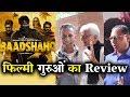Baadshaho Review By Experts Bobby Bhai, Lalu Makhija, Vijay   Baadshaho Public Review
