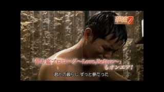 借り恋 第13話