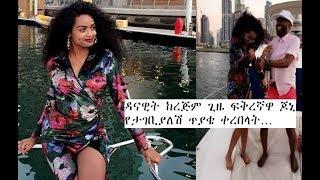 Ethiopia: danayit mekbib Surprise Marriage Proposal at Dubai