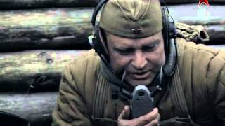 Млавско-Эльбингская наступательная операция