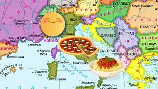 Древний Рим: легендарное начало Рима Древний Рим: легендарное начало Рима. История 5 класс