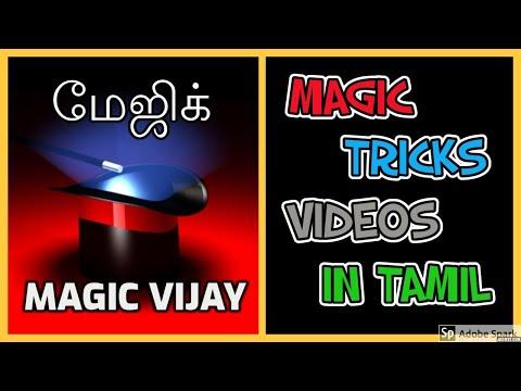 TOP 5 MAGIC TRICKS IN TAMIL I COMPILATION VIDEOS - 8@Magic Vijay