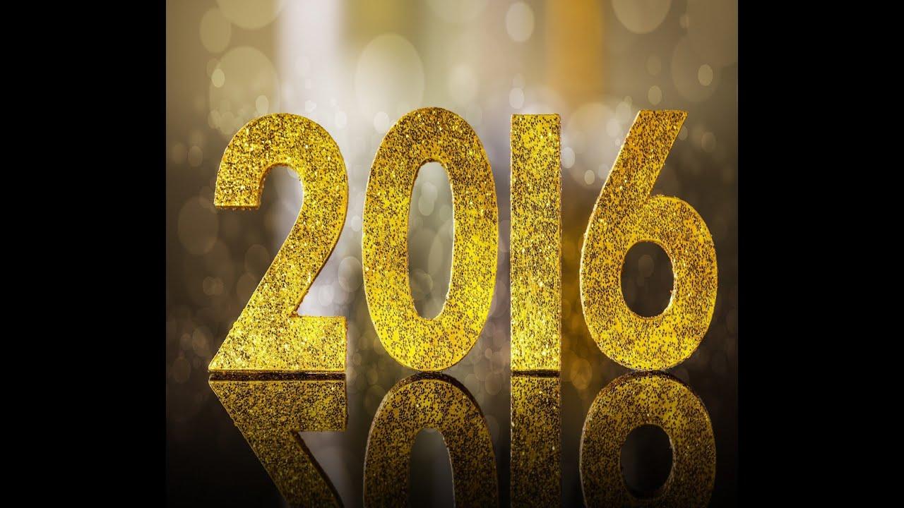картинка 2016 год