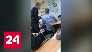 В Тюменской области заступились за учителя ОБЖ, который сорвался на учеников - Россия 24