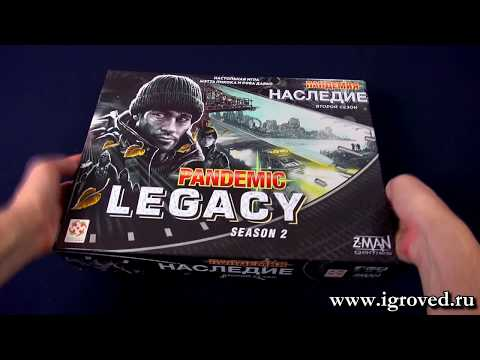 Пандемия: Наследие 2 (Pandemic Legacy: Season 2). Обзор настольной игры от Игроведа.