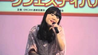 2015/10/04 15時05分~ オークフェスティバル 歌姫ステージ ORC200 2F ...