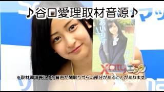 初めてのDVD発売記念イベントですっげぇ緊張している元HKT48・谷口愛理 ...