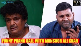 Rajinikanth funny prank call to Mansoor Ali Khan by Sarithiranin Narithanam | Exclusive Interview|
