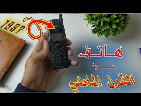 All Nokia Phones Evolution 1982-2020