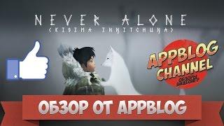 Обзор Never Alone Ki Edition (iOS) от AppBlog или пришел песец