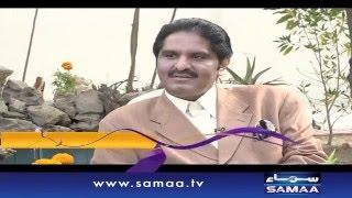 Siyasi Mehmaan - Samaa Kay Mehmaan - 14 March 2016