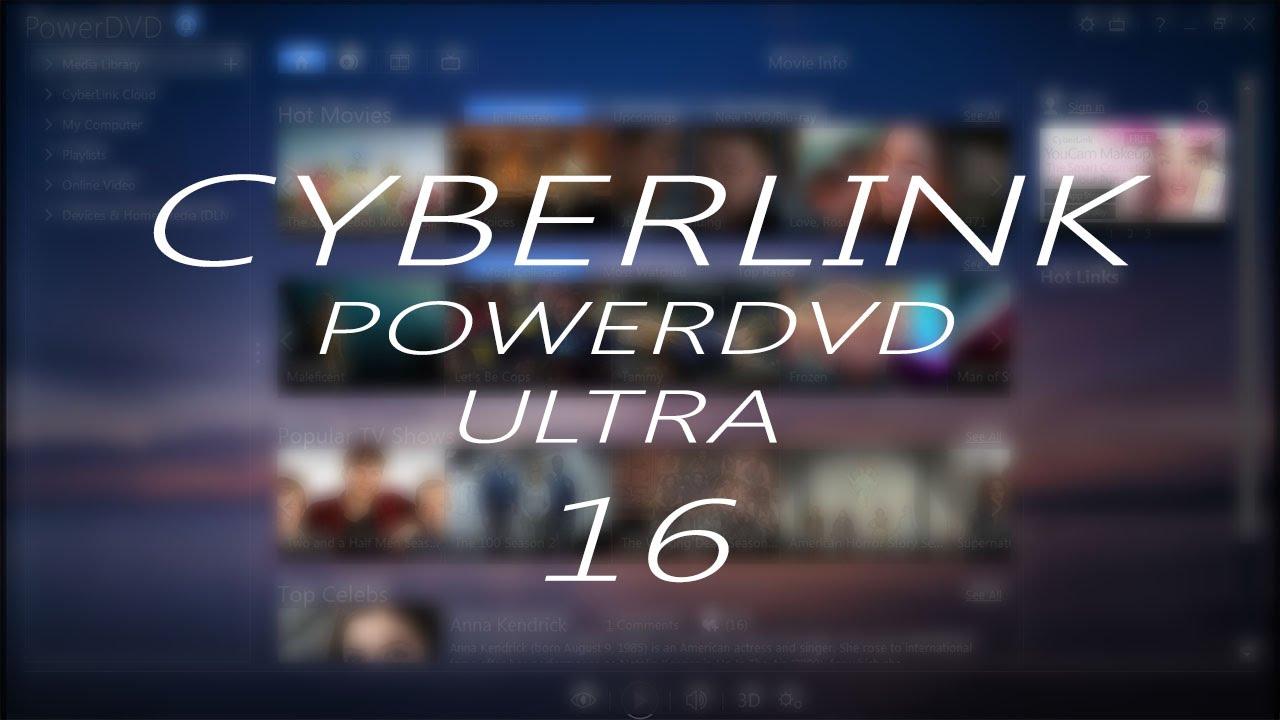 Power ключи для 10 dvd