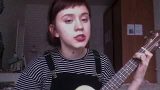 каридея - Амфетамина Сергеевна